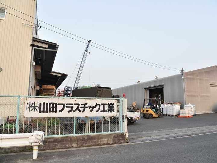2次加工・アセンブリ工場・倉庫の道沿い