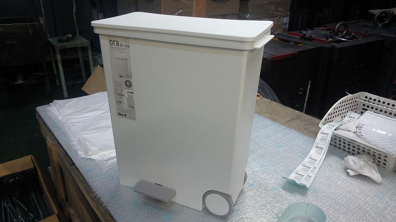 ペダルペール(ゴミ箱)